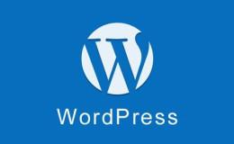 基于lamp环境搭建WordPress