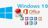 【绿色安全】Office办公软件激活工具【显哥出品,必为精品】