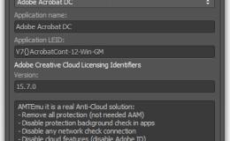 【绿色安全】Adobe软件注册机【显哥出品,必为精品】