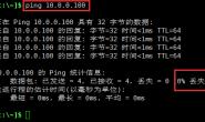 Xshell连接虚拟机连接不上故障解决【显哥出品,必为精品】