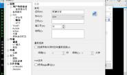 xshell连接虚拟机和bash命令行的介绍【显哥出品,必为精品】