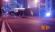 魔都之城——上海【显哥出品,必为精品】