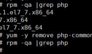 Centos7 使用第三方仓库 yum 方式安装 PHP7.2版本