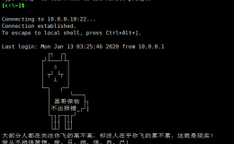 linux操作系统优化【显哥出品,必为精品】