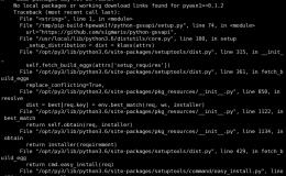 【搭建jumpserver堡垒机】安装Python依赖库时有个执行python-gssapi包出现的错误