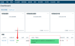 zabbix监控本机出现报红色错误Received empty response from Zabbix Agent at [172.16.1.8]. Assuming that agent dropped connection because of access permissions.【显哥出品,必为精品】