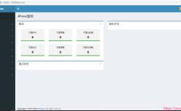 大型企业架构部署之Centos7搭建LNMT架构实战(JPress建站系统)