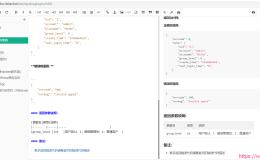 一款非常好用的Doc文档管理系统——mindoc【显哥出品,必为精品】