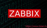 使用docker部署zabbix监控服务【显哥出品,必为精品】