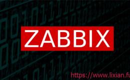 企业级zabbix监控实战——zabbix API场景实战【显哥出品,必为精品】