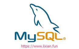 清除MySQL主从复制 mysql-bin.0000*日志文件【显哥出品,必为精品】