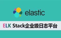 二进制部署ELK主从集成xpack超级细节版【显哥出品,必为精品】