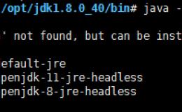 ubuntu安装部署Java查询版本出现Command 'java' not found, but can be installed with:【显哥出品,必为精品】