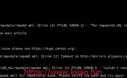 "Centos6.5 yum源失效mirrors.aliyun.com/centos/6/os/x86_64/repodata/repomd.xml: [Errno 14] PYCURL ERROR 22 – ""The requested URL returned error: 404 Not Found""【显哥出品,必为精品】"