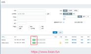 安装zabbix-agent客户端5.0并在zabbix平台添加客户机 图文步骤【显哥出品,必为精品】