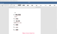 基于Seafile网盘搭建OnlyOffice实现 Office文件在线编辑功能【显哥出品,必为精品】