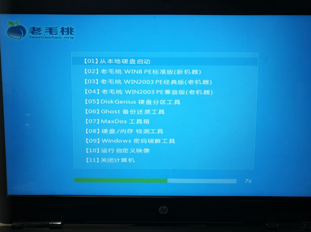 Windows系统重装教程