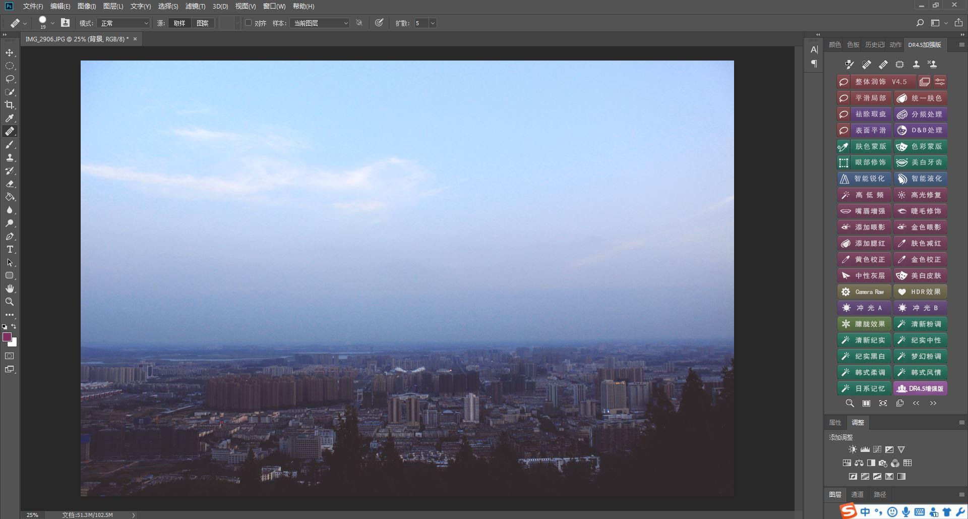 Photoshop超级插件——DR4.5【显哥出品,必为精品】