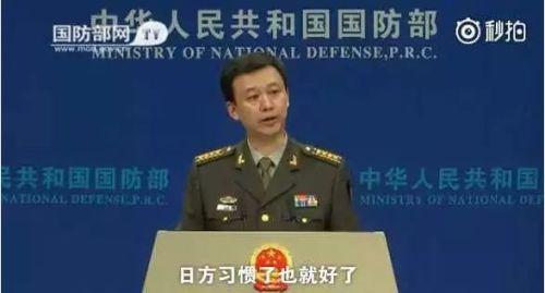 中国外交部,你承包了我一年的笑点