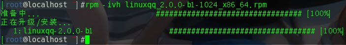 在Linux环境下安装QQ教程