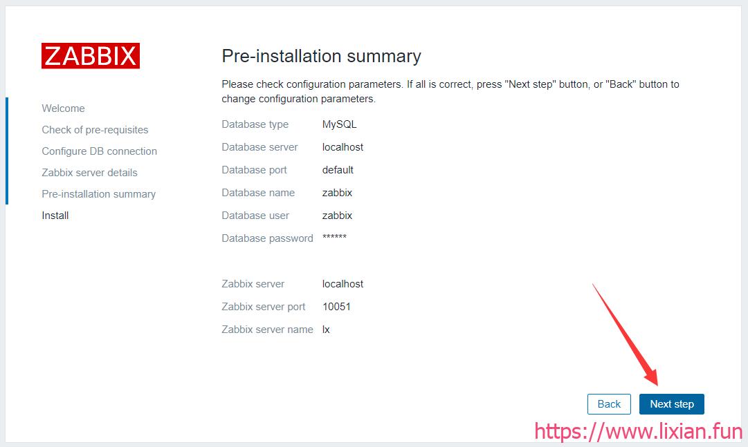 大型企业架构部署之zabbix监控搭建详细教程(yum源安装)【显哥出品,必为精品】