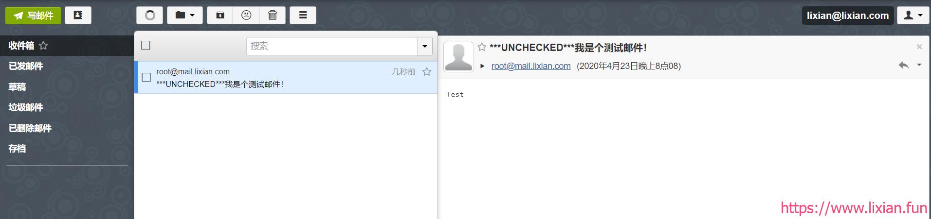搭建部署企业级EwoMail开源邮件服务器【显哥出品,必为精品】