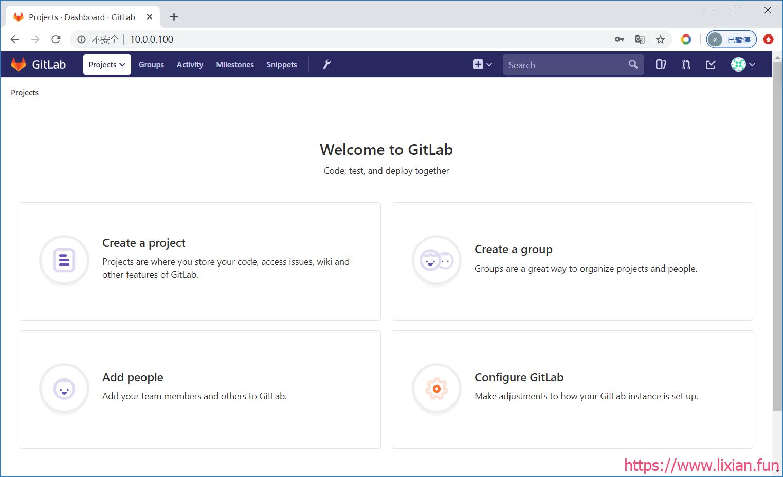 代码上线——企业级Gitlib部署安装【显哥出品,必为精品】