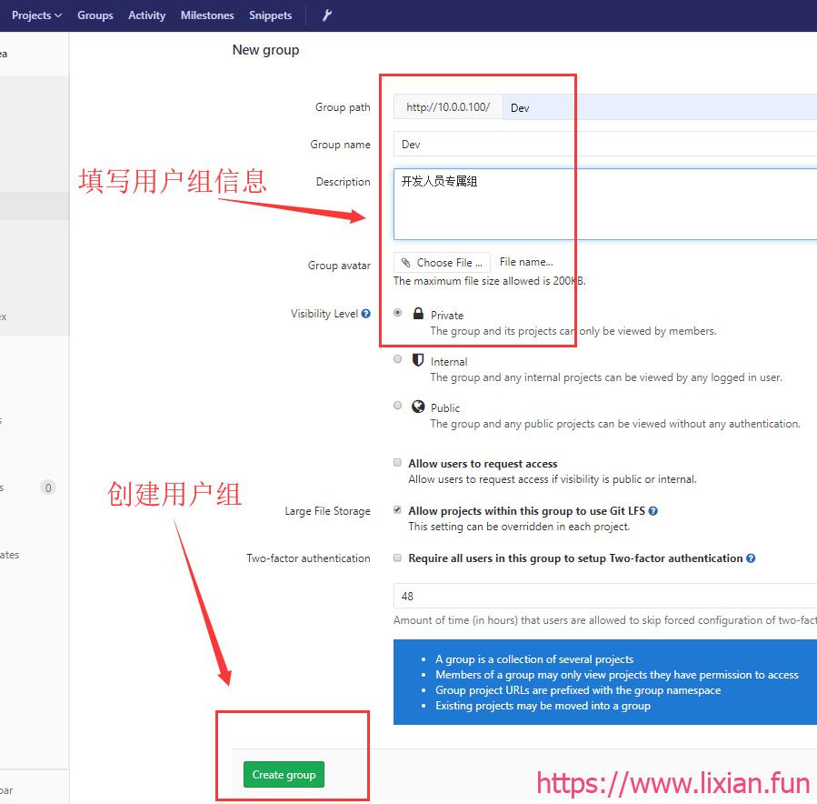 Gitlib创建用户组、用户,创建gitlib项目【显哥出品,必为精品】