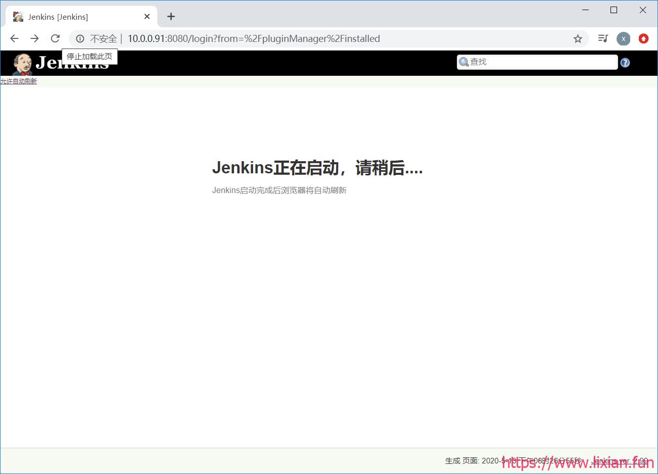 代码上线——企业级Jenkins部署安装【显哥出品,必为精品】