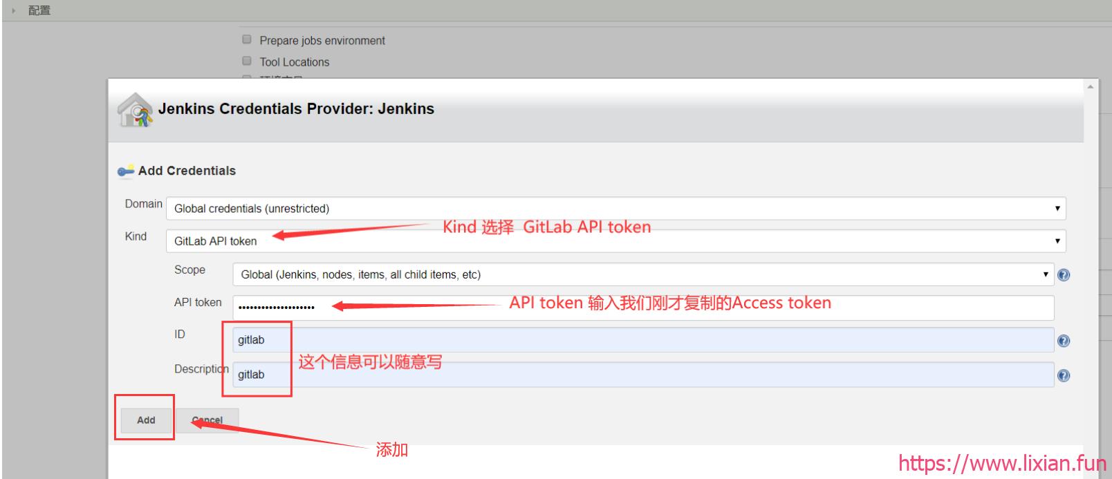 代码上线——Gitlab+Jenkins自动化部署实战(1)【显哥出品,必为精品】