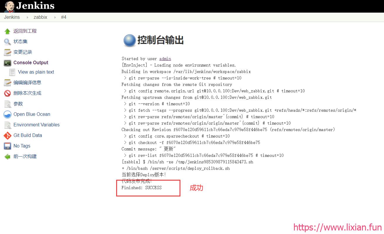 代码上线——Gitlab+Jenkins自动化部署实战(2)【显哥出品,必为精品】