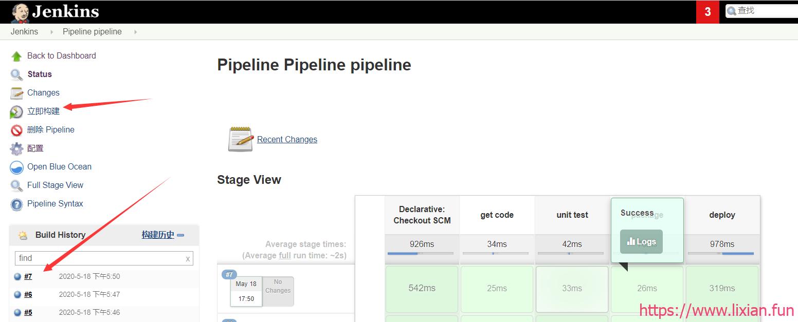 代码上线——部署Jensns及Pipeline项目【显哥出品,必为精品】