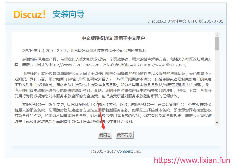 企业级zabbix监控实战——zabbix监控Redis服务【显哥出品,必为精品】
