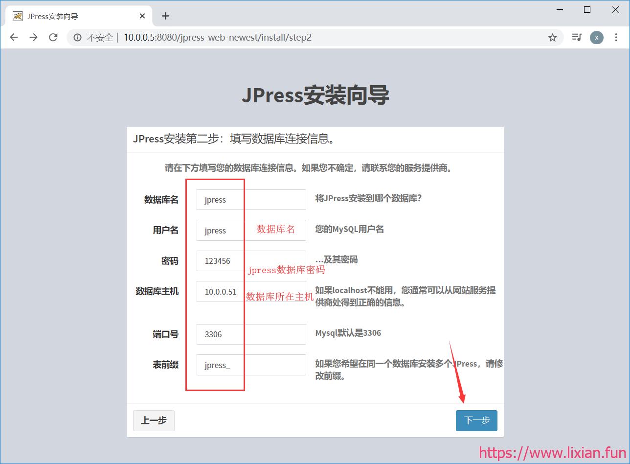 企业级zabbix监控实战——监控JMX及SNMP【显哥出品,必为精品】
