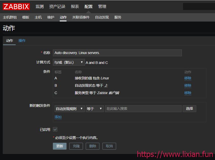企业级zabbix监控实战——监测网站实战、主动发现主机注册【显哥出品,必为精品】