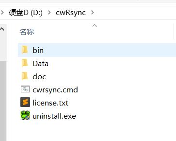 cwRsync在linux(服务端)与Windows(客户端)之间实现实时同步【显哥出品,必为精品】
