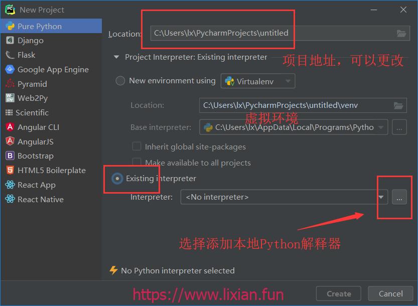 2020最全最新Pycharm企业版安装详细教程及中文界面破解【显哥出品,必为精品】