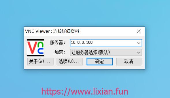 Linux部署Kvm虚拟化(centos、windows系统)【显哥出品,必为精品】
