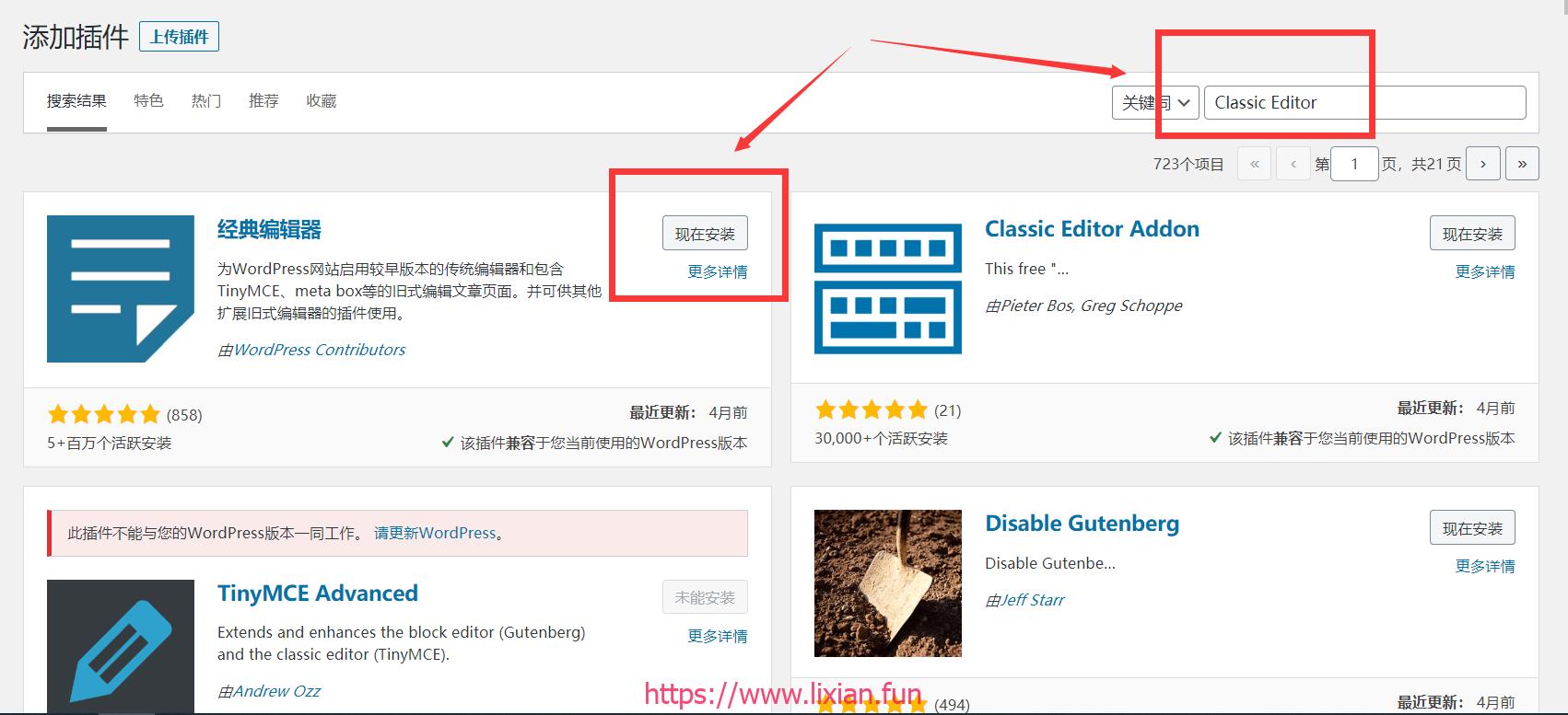 WordPress禁用新版编辑器古腾堡(Gutenberg)【显哥出品,必为精品】