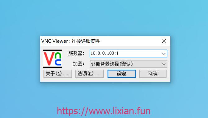 Kvm虚拟机冷迁移和热迁移【显哥出品,必为精品】