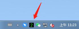 ❤上班族必备❤virgo-desktop 极简虚拟桌面【显哥出品,必为精品】