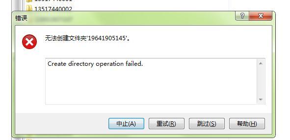 FTP磁盘占满 创建文件夹失败(定时删除一个月之前的文件)【显哥出品,必为精品】