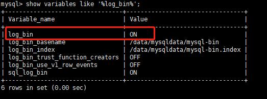 Centos7-MySQL 5.7的安装及主从复制【显哥出品,必为精品】