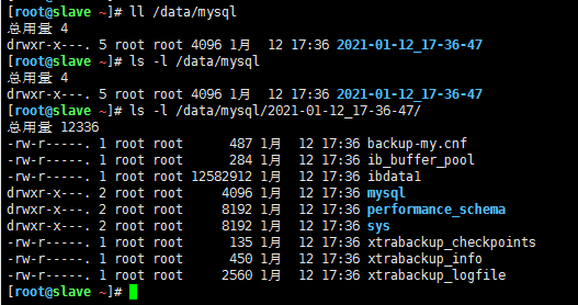 Centos7 Mysql5.7 Xtrabackup的部署安装【显哥出品,必为精品】