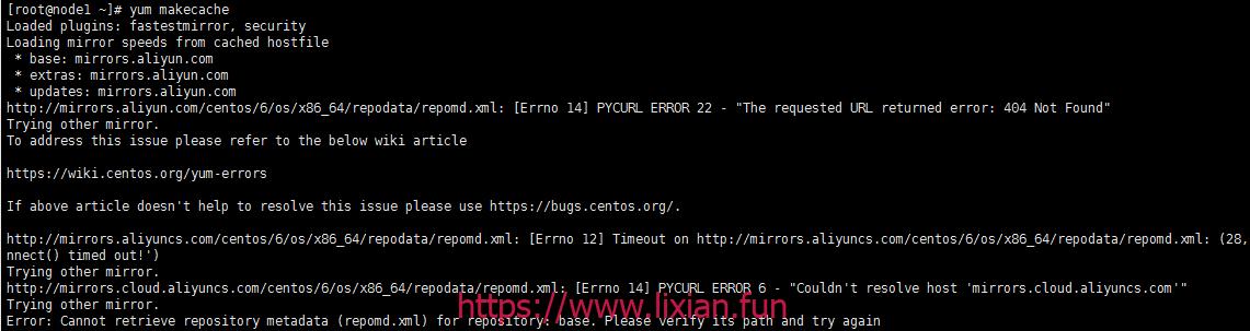 Centos6.5 yum源失效mirrors.aliyun.com/centos/6/os/x86_64/repodata/repomd.xml: [Errno 14] PYCURL ERROR 22 -