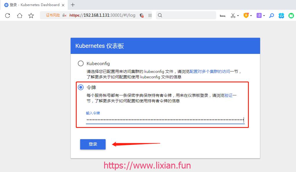 Centos7.5使用kubeadm快速部署K8s集群【显哥出品,必为精品】