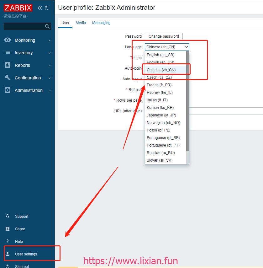 Centos7 安装部署zabbix5.0服务端 超详细图文步骤【显哥出品,必为精品】