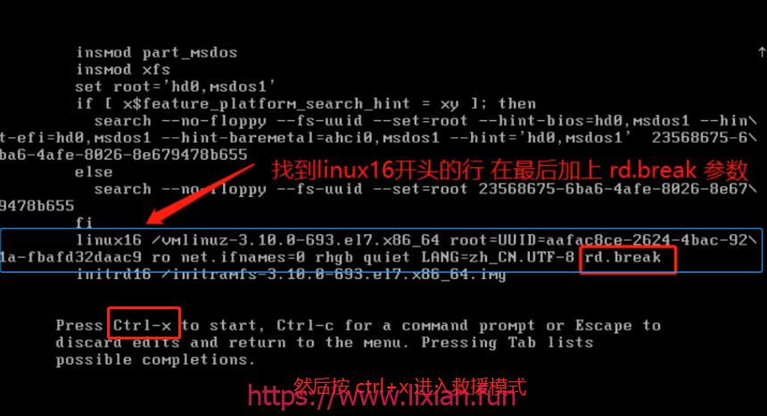 linux忘记密码如何重置密码【显哥出品,必为精品】